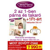ClevaMama 2 az 1-ben párna és takaró Beige + ajándék mOmma Rocking  szívószálas itatópohár 15eb433b10